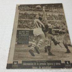 Coleccionismo deportivo: 16-11-1959 COPA EUROPA: WIENNER SK R MADRID / MANCHESTER UNITED R MADRID / LIGA: GRANADA OVIEDO .... Lote 196043002