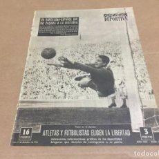 Collectionnisme sportif: 17-12-1956 R MADRID RAPID WIEN / JAEN VALLADOLID R SOCIEDAD CONDAL BARCELONA ESPANOL MADRID ZARAGOZA. Lote 196083976