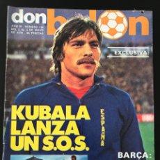 Coleccionismo deportivo: FÚTBOL DON BALÓN 134 - PÓSTER SPORTING - MIGUELI - BARÇA - ESPAÑA - QUINI - PIRRI - PELÉ - AS MARCA. Lote 196270333