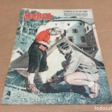 Coleccionismo deportivo: 13-10-1953 R MADRID CORUÑA OVIEDO OSASUNA JAEN ESPAÑOL SANTANDER / CULTURAL LEONESA ASCENSO II. Lote 196301093