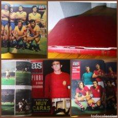 Colecionismo desportivo: TOMO CON 19 REVISTAS AS COLOR (N° 173-191) AÑO 1974-1975. Lote 196394976