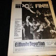 Coleccionismo deportivo: MUNDO DEPORTIVO NUMERO ESPECIAL BARCELONA CAMPEON RECOPA 1979. Lote 196736853