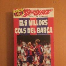 Coleccionismo deportivo: CINTA VHS ELS MILLORS GOLS DEL BARÇA LLIGA 1992-93 DIARIO SPORT. Lote 196797278