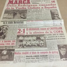 Collectionnisme sportif: 1-6-1945 DELIO RODRÍGUEZ GANADOR VUELTA ESPAÑA / COPA: GRANADA - CASTELLON / R MADRID - BELENENSES. Lote 196823920
