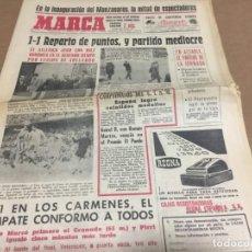 Coleccionismo deportivo: 3-10-1966 INAUGURACIÓN MANZANARES : ATLÉTICO MADRID - VALENCIA LUIS ARAGONES / JORNADA DE LIGA. Lote 196826326