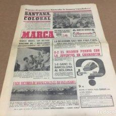 Coleccionismo deportivo: 8-11-1965 AMISTAD TROPHY: REAL MADRID JUVENTUS / ZARAGOZA COMBINADO / BARCELONA BOLONIA / MILAN. Lote 196900252