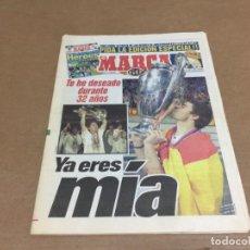 Collectionnisme sportif: 21-5-1998 FINAL COPA EUROPA: JUVENTUS - REAL MADRID/ ESPECIAL CAMPEON DE LA SEPTIMA CHAMPIONS LEAGUE. Lote 197049787