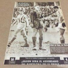 Coleccionismo deportivo: 2-6-1957 COPA EUROPA FINAL: FIORENTINA - REAL MADRID CAMPEON : IMAGENES REPORTAJE ALINEACIONES Y MAS. Lote 197065262