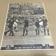 Coleccionismo deportivo: 20-1-1957 EUROPEAN CUP: ATHLETIC BILBAO 5 - MANCHESTER UTD 3 / JORNADA DE LIGA. Lote 197141703
