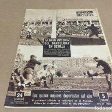 Collectionnisme sportif: 6-1-1958 WORLD CUP SCHEDULE / JORNADA LIGA: GRANADA JAEN / ZARAGOZA R SOCIEDAD / AT MADRID GIJON. Lote 197143682