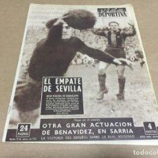 Coleccionismo deportivo: 13-3-1956 JORNADA LIGA: LAS PALMAS LEONESA / MADRID HERCULES / SEVILLA BARCELONA / VALENCIA CORUÑA. Lote 197143978