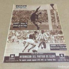 Coleccionismo deportivo: 21-9-1959 JORNADA LIGA: ELCHE BARCELONA / ESPAÑOL R SOCIEDAD / VALENCIA R MADRID / ZARAGOZA GRANADA. Lote 197144250