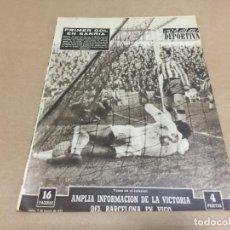Coleccionismo deportivo: 9-3-1959 BARCELONA CAMPEON LIGA 1958-59 BASKET / EUROPEAN CUP: MADRID RAPID / AT MADRID EINTRACHT. Lote 197144590