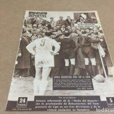 Coleccionismo deportivo: 18-1-1960 BAHAMONTES MEJOR DEPORTISTA 1959 / AT MADRID OVIEDO / ZARAGOZA R SOCIEDAD / GRANADA ELCHE. Lote 197159132