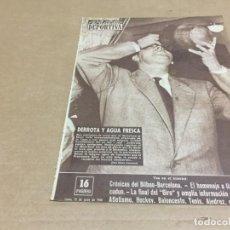 Coleccionismo deportivo: 13-6-1960 COPA: AT BILBAO REAL MADRID / MALLORCA ELCHE / AT MADRID VALENCIA / HOMENAJE UZCUDUN. Lote 197159307