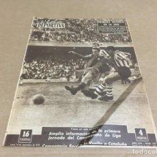 Coleccionismo deportivo: 14-9-1959 BARCELONA AT BILBAO / BARCELONA CAMPEON TROFEO MARTINI / KRAMER´S BOYS / GRANADA. Lote 197162103