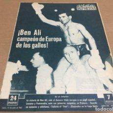 Coleccionismo deportivo: 22-6-1963 BEN ALI EUROPEAN CHAMPION / UD LEVANTE PRIMERA DIVISION . Lote 197162666
