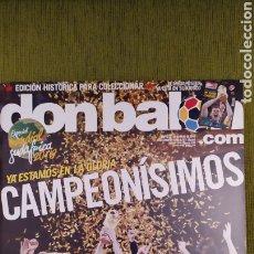 Coleccionismo deportivo: REVISTA ESPECIAL DON BALÓN N°1811. CAMPEONISIMOS ESPAÑA CAMPEONA DEL MUNDO 2010. Lote 197784916