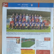 Colecionismo desportivo: FÚTBOL S.D. EIBAR HOJAS CON DATOS EQUIPO Y JUGADORES REVISTA DON BALÓN 2005 2006. Lote 198082140