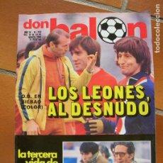 Coleccionismo deportivo: REVISTA DON BALON N,232 DE MARZO DE 1980. Lote 198084455