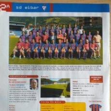 Colecionismo desportivo: FÚTBOL S.D. EIBAR HOJAS CON DATOS EQUIPO Y JUGADORES REVISTA DON BALÓN 2007 2008. Lote 198091605