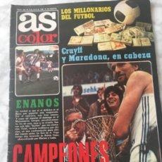 Collectionnisme sportif: AS COLOR 463 CON REPORTAJES ARCONADA, DIRCEU Y CRACKS FUTBOL MUNDIAL SIN POSTER CENTRAL. Lote 198317300