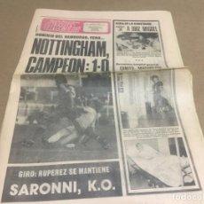 Coleccionismo deportivo: 29-5-1980 EUROPEAN CUP FINAL: NOTTINGHAM FOREST - HAMBURGO HSV 1-0. Lote 198840910
