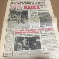 Coleccionismo deportivo: 7-1-1965 CALLEJO : AT MADRID TOULOUSE / EUROPEAN CUP / CATALANA JUVENIL / BUSTO: SEVILLA S LISBOA. Lote 198977296