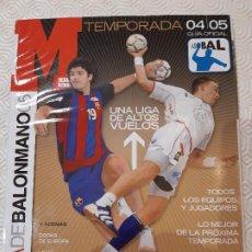 Collectionnisme sportif: MARCA. GUIA DE BALONMANO 05. SEPTIEMBRE 04.. Lote 199057786