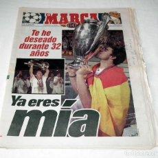 Coleccionismo deportivo: DIARIO MARCA 1998 - REAL MADRID-JUVENTUS CHAMPIONS LEAGUE - LA SÉPTIMA. Lote 87455463