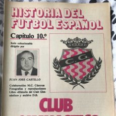 Coleccionismo deportivo: HISTORIA FÚTBOL ESPAÑOL - NÁSTIC TARRAGONA - CAPÍTULO 10 - COLECCIÓN DON BALÓN - AS MARCA ALBUM. Lote 200554873