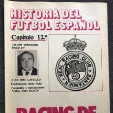 Coleccionismo deportivo: HISTORIA FÚTBOL ESPAÑOL - RACING SANTANDER - CAPÍTULO 12 - COLECCIÓN DON BALÓN - AS MARCA ALBUM. Lote 200557666