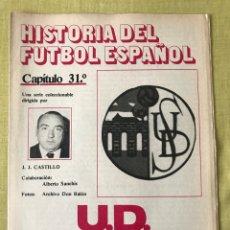 Coleccionismo deportivo: HISTORIA FÚTBOL ESPAÑOL - SALAMANCA - CAPÍTULO 31 - COLECCIÓN DON BALÓN - AS MARCA CROMO ALBUM. Lote 200786341