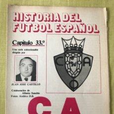 Coleccionismo deportivo: HISTORIA FÚTBOL ESPAÑOL - OSASUNA - CAPÍTULO 33 - COLECCIÓN DON BALÓN - AS MARCA CROMO ALBUM. Lote 200787276