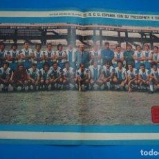 Coleccionismo deportivo: POSTER DE FUTBOL DEL R.C.D. ESPAÑOL-ESPANYOL DE AS COLOR. Lote 201272282