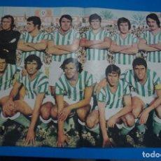 Coleccionismo deportivo: POSTER DE FUTBOL DEL REAL BETIS BALOMPIE DE AS COLOR. Lote 201272336