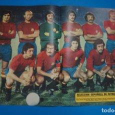 Coleccionismo deportivo: POSTER DE FUTBOL DE LA SELECCION ESPAÑOLA DE AS COLOR. Lote 201272792