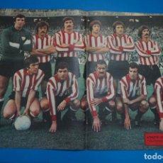 Coleccionismo deportivo: POSTER DE FUTBOL DEL ATH. BILBAO DE AS COLOR. Lote 201273047