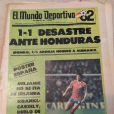 Coleccionismo deportivo: DEBUT ESPAÑA EN MUNDIAL 82. Lote 202347380