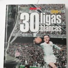 Coleccionismo deportivo: 30 LIGAS BLANCAS TOMO1. Lote 202930722