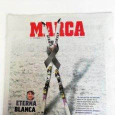 Coleccionismo deportivo: MARCA: FALLECIMIENTO DE BLANCA FERNADEZ OCHOA. Lote 203773867