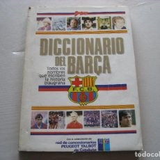 Coleccionismo deportivo: DICCIONARIO DEL BARÇA. Lote 203899328