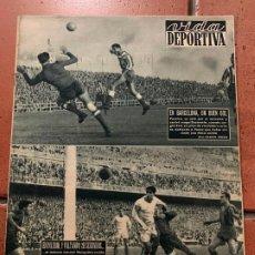 Coleccionismo deportivo: ANTIGUO PERIODICO DEPORTIVO VIDA DEPORTIVA 1955. TODA FOTOGRAFIADA. REPORTAJES MUY INTERESANTES.... Lote 203903607