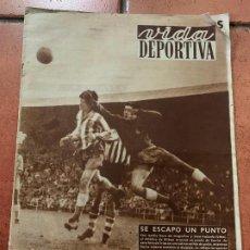 Coleccionismo deportivo: ANTIGUO PERIODICO DEPORTIVO VIDA DEPORTIVA 1951. TODA FOTOGRAFIADA. REPORTAJES MUY INTERESANTES.... Lote 203908597