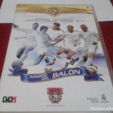 Coleccionismo deportivo: DVD Nº 7 REAL MADRID GLORIAS BLANCAS MAGOS DEL BALÓN. Lote 203947850