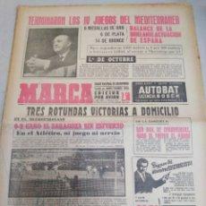 Coleccionismo deportivo: MARCA-30/9/63,3 ROTUNDAS VICTORIAS,ZARAGOZA VENCIO AL ATLETICO 0-2,MADRID VENCE AL VALLAD. Lote 204003580