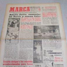 Coleccionismo deportivo: MARCA-6/4/61,LA UEFA IMPONE LAS FECHAS AL BARCELONA PARA EL PARTIDO FRENTE EL HAMBURGO,ENTREVISTA TR. Lote 204235548