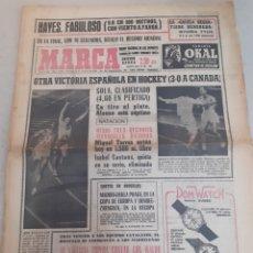 Coleccionismo deportivo: MARCA-16/10/64,OTRA VICTORIA ESPAÑOLA EN HOCKEY (3-0 A CANADA)EL VALENCIA ESPERA CONTAR CON WALDO,EL. Lote 204284091
