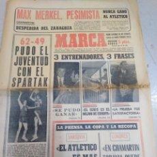 Coleccionismo deportivo: MARCA-12/3/71,BASQUET 62-49,PUDO EL JUVENTUD AL SPARTAK,L PRENSA L COPA Y RECOPA,VARSOVIA,EL ATLÉTIC. Lote 204401855