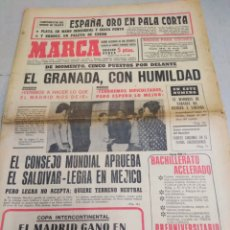 Coleccionismo deportivo: MARCA - 26/9/70,EL GRANADA CON HUMILDAD,BASQUET EL MADRID VENCE 78-77 AL CORINTHIANS,REPORTAGE REXAC. Lote 204403781